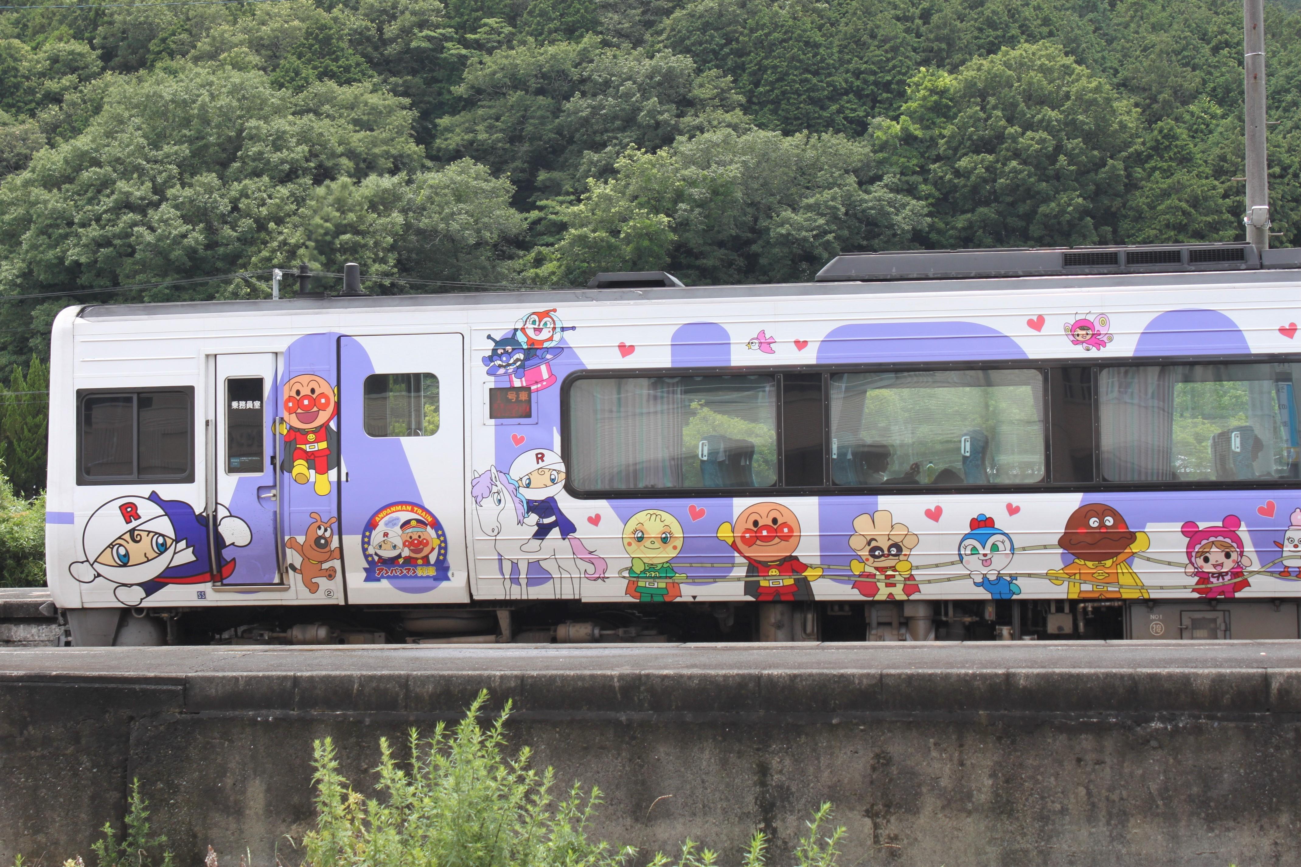 アンパンマン列車が止まる駅です