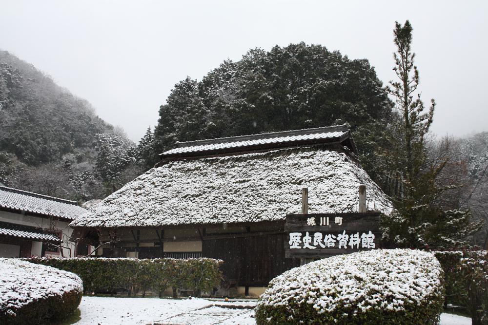 冬化粧をした城川歴史民俗資料館