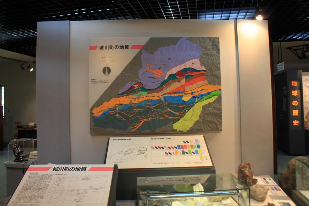 展示 西予市の地質