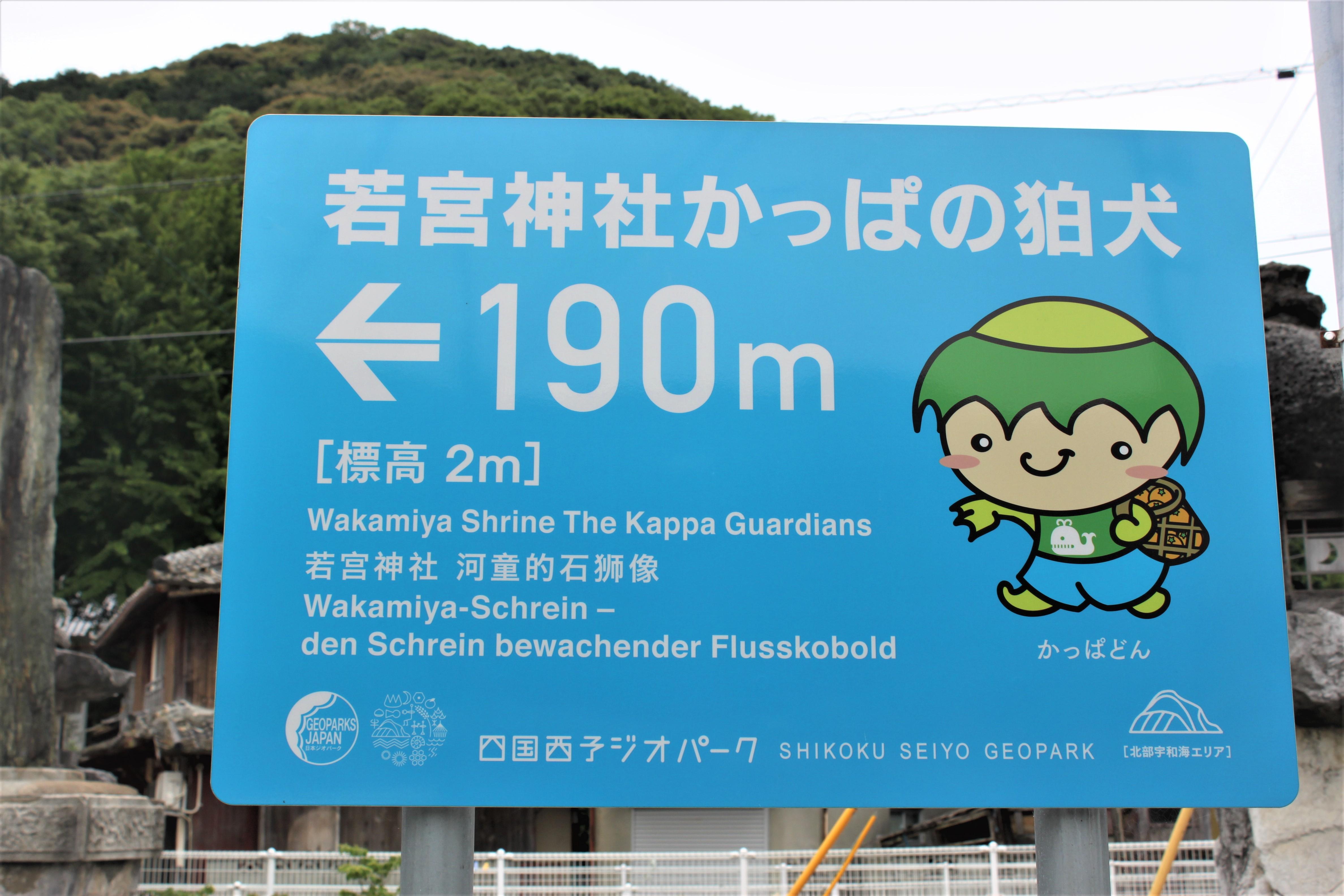 国道378号線 賀茂神社の常夜灯から数カ案内の看板があります