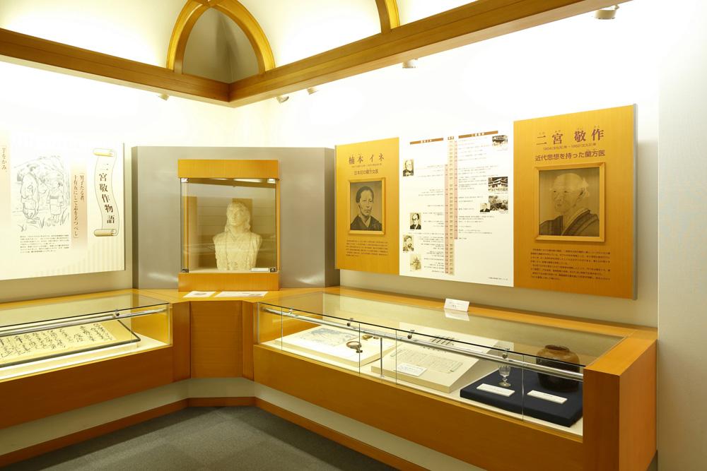 宇和先哲記念館展示