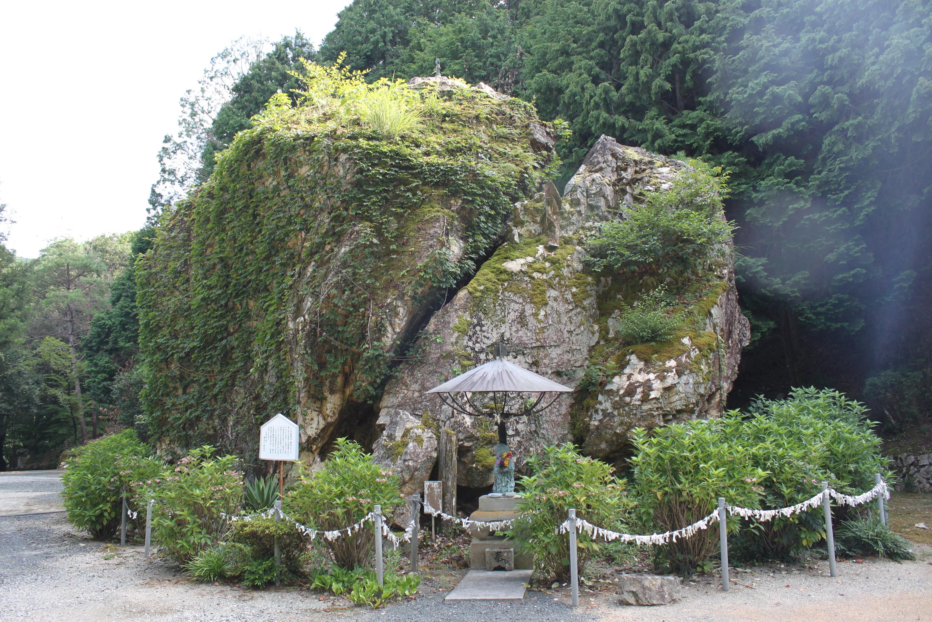 昭和の奇石