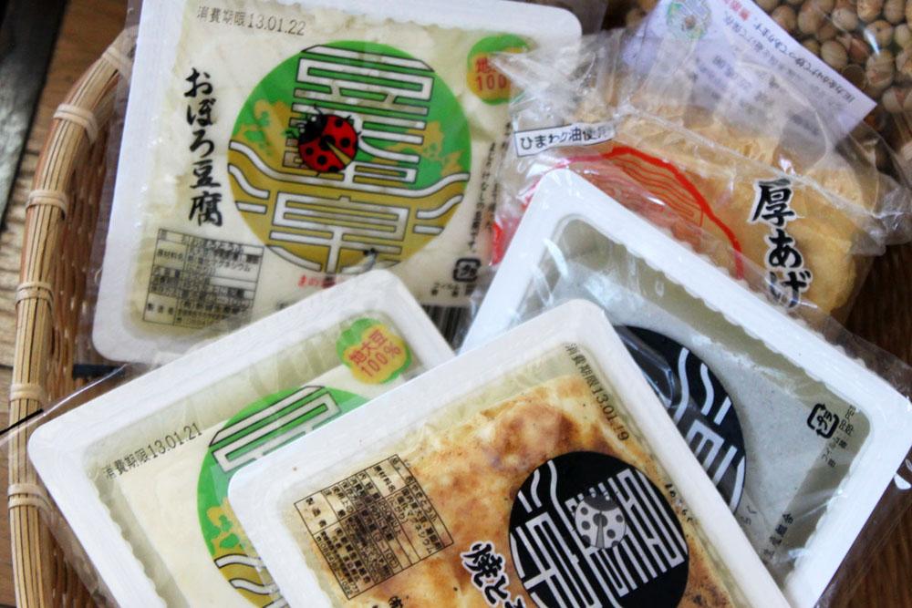 自社栽培の愛媛県産大豆使用。混じりけなしの濃厚豆腐