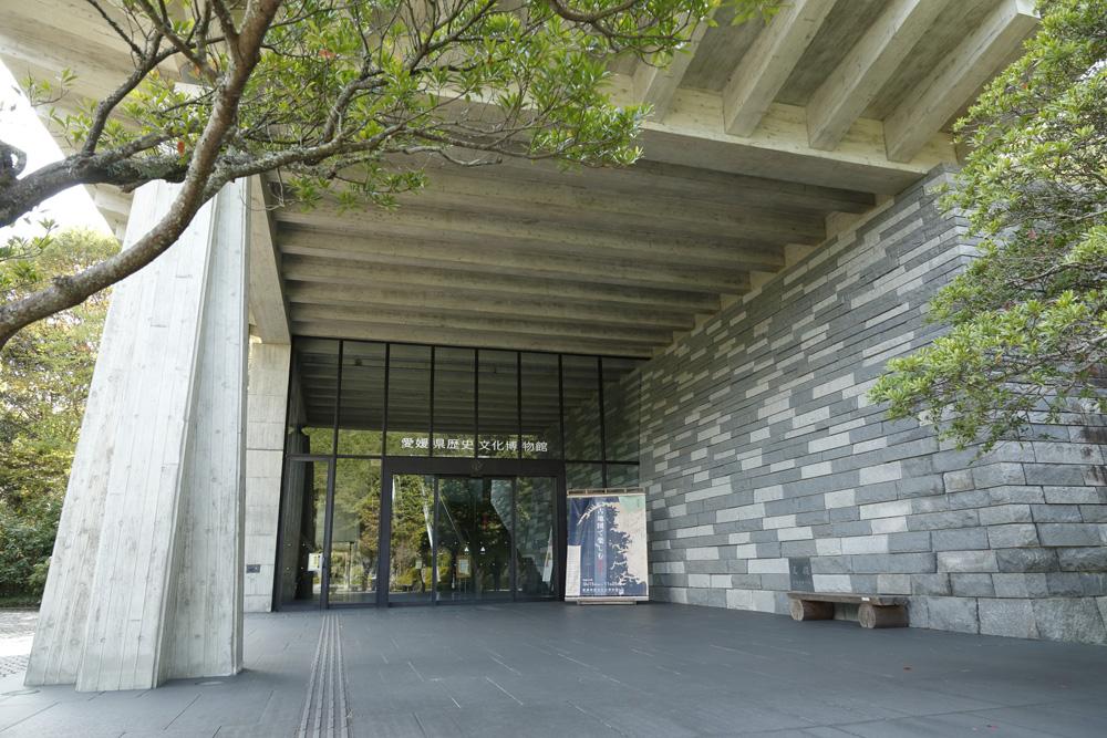 愛媛県歴史文化博物館外観