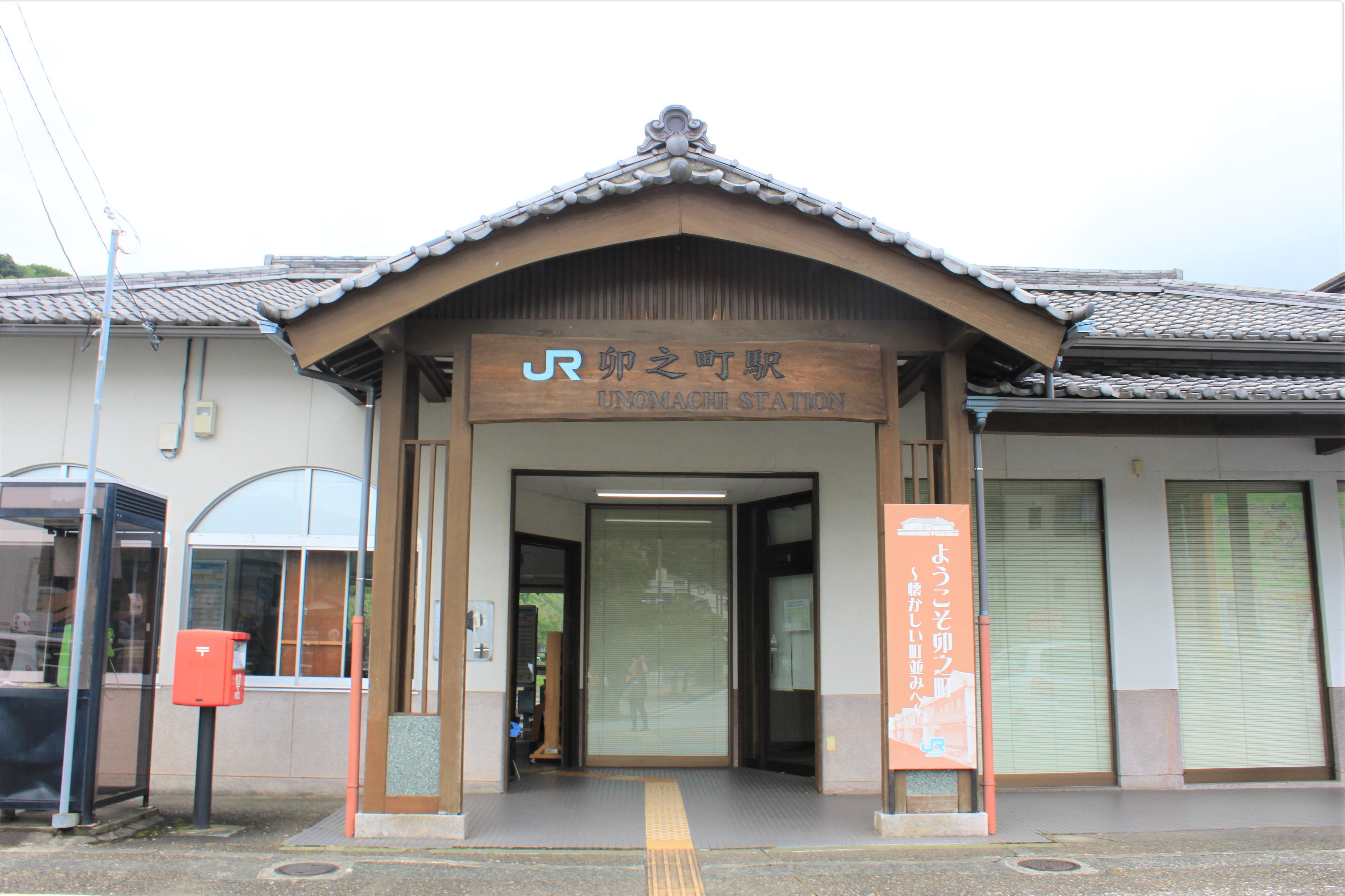 JR卯之町駅正面