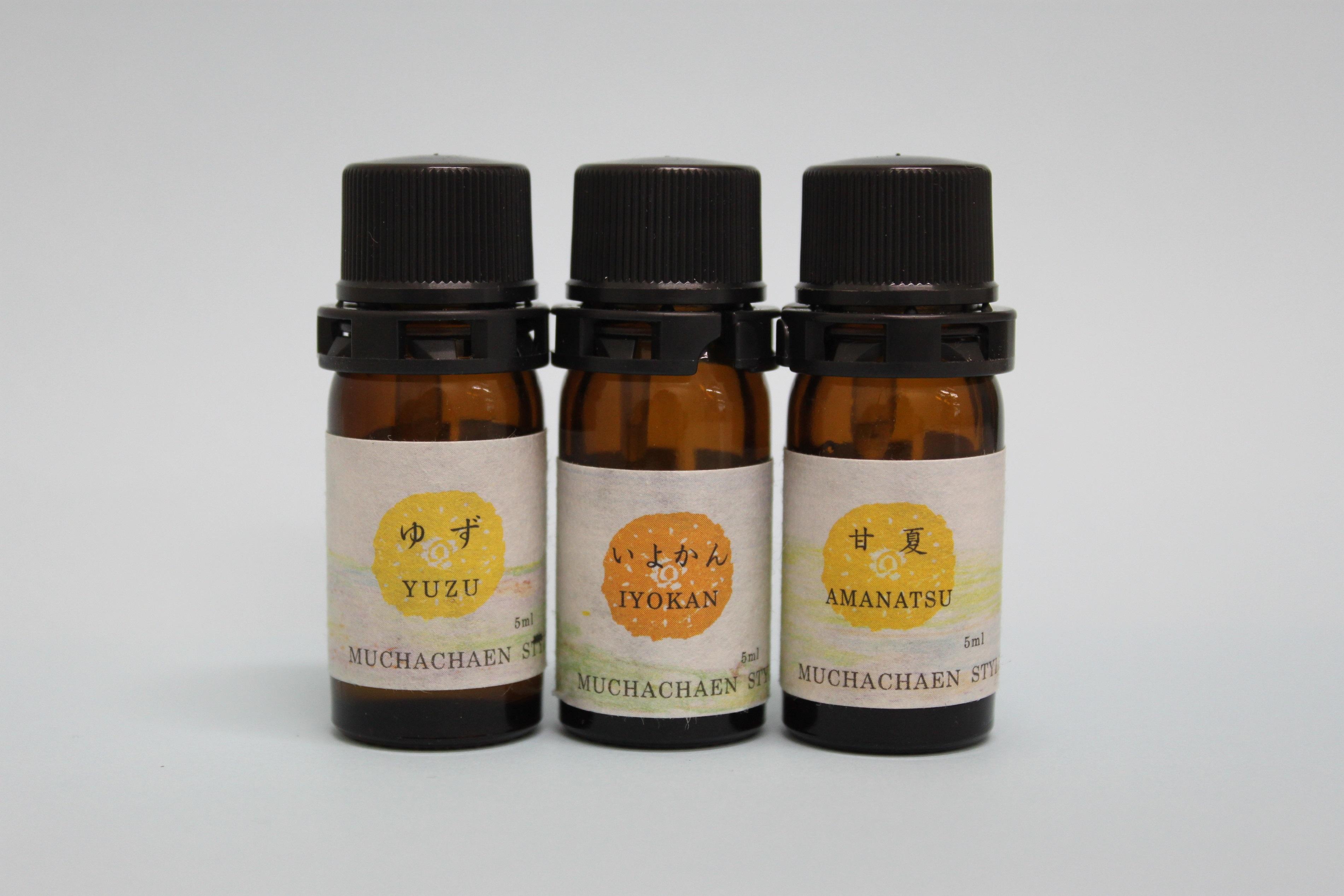 3種類のエッセンシャルオイル